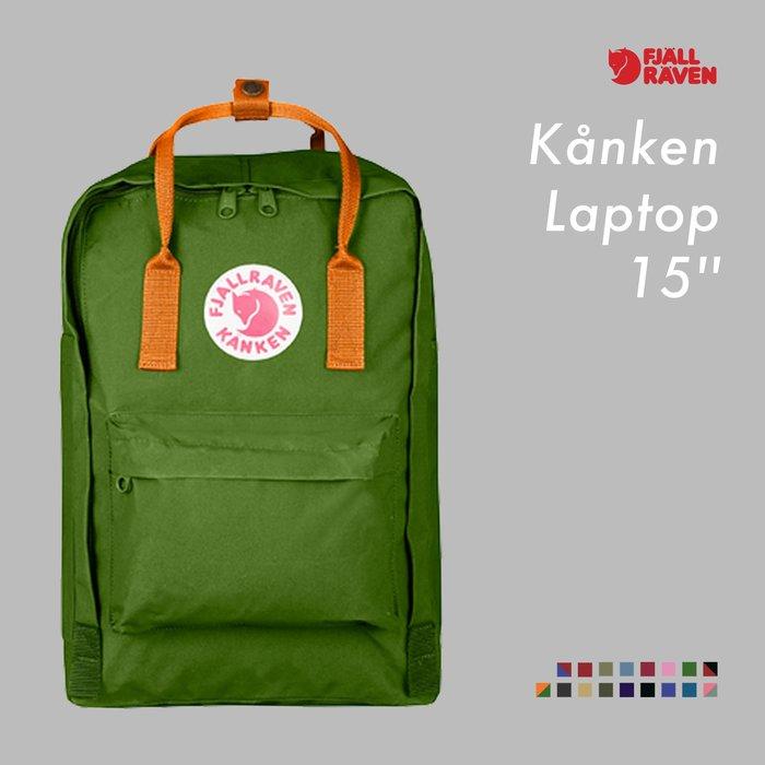 WaShiDa【KN27172】FJALLRAVEN × Kanken Laptop 15'' 15吋 電腦包