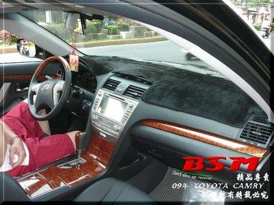 BSM|黑色絨毛避光墊|Toyota Altis Camry Yaris Vios Wish 86 TRD