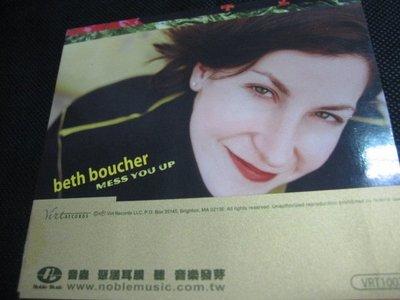 [真的好CD] 附封條,歌詞 貝絲‧布琪兒 Beth Boucher  當心點!Mess You Up