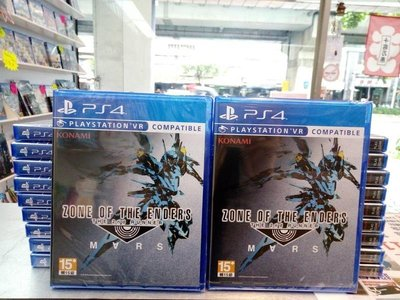 【勁多野】現貨供應PS4 ZONE OF THE ENDERS:The 2nd RUNNER 英文版 支援VR