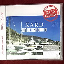ZARD致敬樂團 UNDERGROUND ZARD Tribute (日版CD)