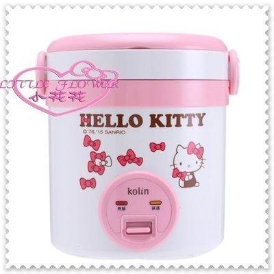 小公主日本精品 Hello Kitty 歌林 隨行電子鍋(一人份)23007901