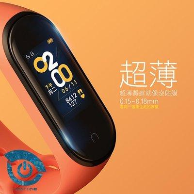 小米手環4保護貼 螢幕保護貼 螢幕貼膜 一組2入