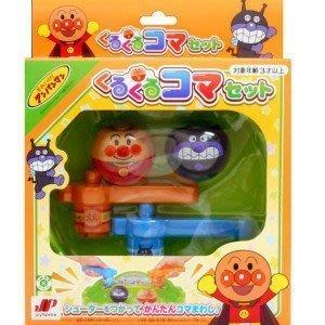 日本進口 麵包超人 Anpanman 細菌人 戰鬥 陀螺 玩具