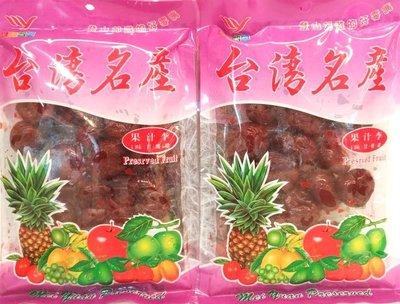 美元果汁李   買10送1(口味可混合)   #蜜餞#酸鹹甜