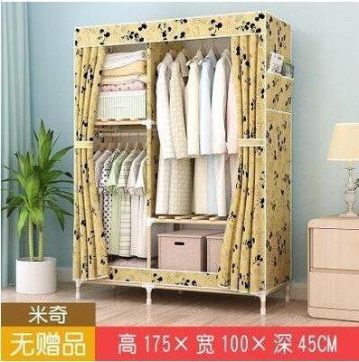 『格倫雅』簡易衣櫃實木布衣櫃組裝收納櫃牛津布雙人衣服衣櫥^1908