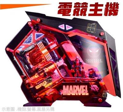 🔥超越i7🔥16核心 16G DDR5...