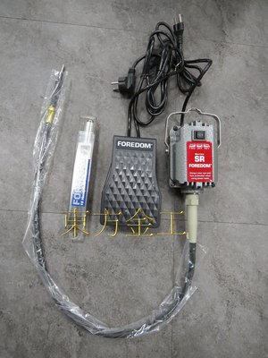東方金工工具平價網~吊磨機 吊鑽機 研磨機  正反轉 電動打磨吊機 吊鑽機