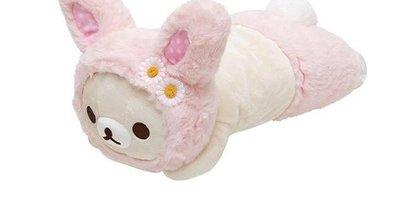 全新日本帶回拉拉熊 懶懶熊 白熊 牛奶熊 花田小兔系列 兔耳 趴姿 絨毛 娃娃 玩偶 抱枕