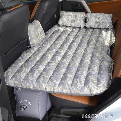 充氣床旅行床suv床墊汽車後排氣墊床轎...