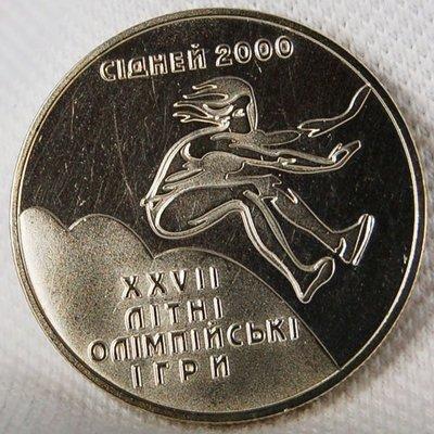 中亞烏克蘭 (UKRAINE) 2000年 2 HRYVNI 雪梨奧運紀念鎳幣 UNC (一) 發行量:50,000枚 【A3162】