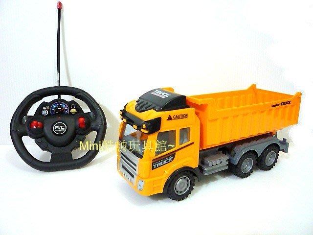 工程系列 仿真遙控砂石車-沙石車-遙控車-卡車