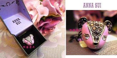 *水漾美人*全新ANNA SUI安娜蘇限量可愛紫色小熊戒指**㊣專櫃貨㊣