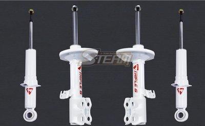 【 鑫盛豐 】Triple S TS原廠加強型避震器 / LUXGEN 納智捷 S5 專用 (2012-)