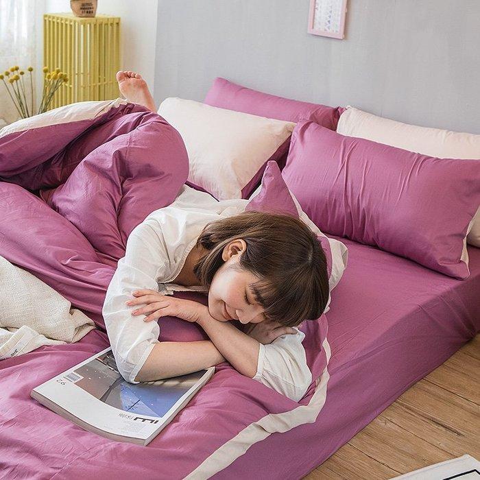 床包兩用被組 / 雙人特大【撞色系列-多色可選】含兩件枕套  100%精梳棉  戀家小舖AAA515