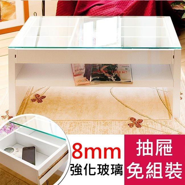 茶几桌【居家大師】義式復刻收納茶几桌-白色 茶几桌 和室桌 收納桌 TA002