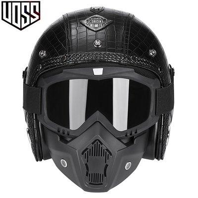安全帽VOSS復古頭盔哈雷半盔男女機車安全帽個性電動摩托車3/4皮盔四季