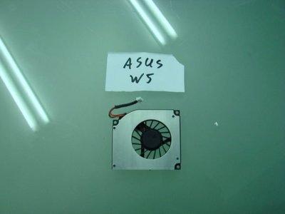 nbpro筆電維修最專業 ASUS W5 W5A W5F W5000 W6 W6A W6F W7 W7S W7E W7SG 風扇故障更換..