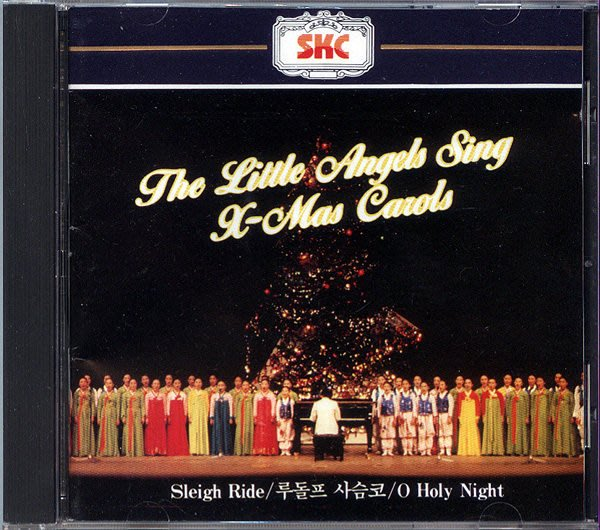【塵封音樂盒】Little Angels - Christmas Carols 韓國版