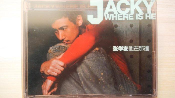 ## 馨香小屋--張學友第十四張國語專輯專輯 / 他在那裡 (2002年)