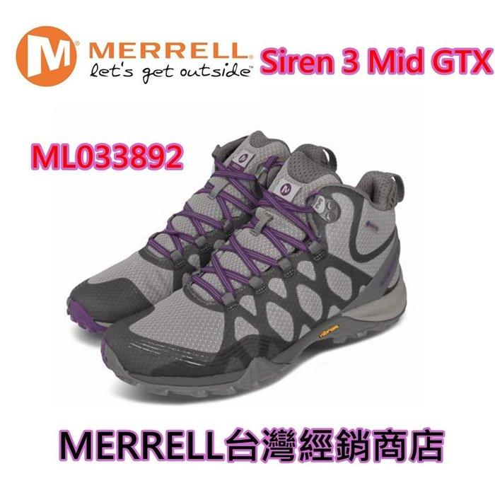2020最新MERRELL戶外鞋 Siren 3 Mid GTX 女鞋 登山 越野 耐磨 黃金大底 防潑水 中筒