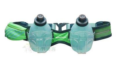 【山野賣客】NATHAN Mercury2 水星雙水壺腰包(綠) 跑步腰包 運動腰包 NA4632NAT