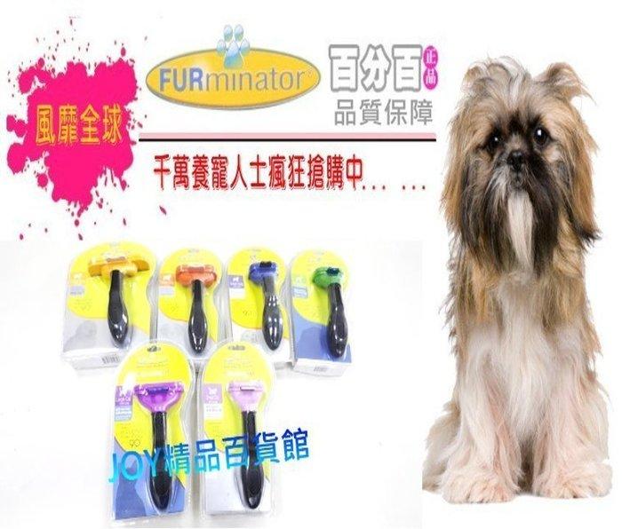 新款專利寵物自動去毛刷  寵物梳子 剃毛刷 (M)