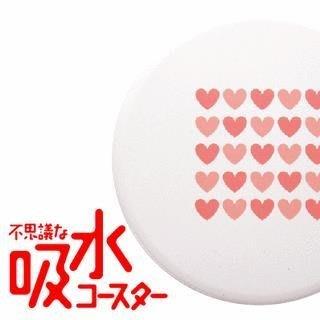 日本北海道限定販售 人氣生活雜貨 珪藻土不思議 吸水杯墊 《愛心杯墊》~新春優惠價~