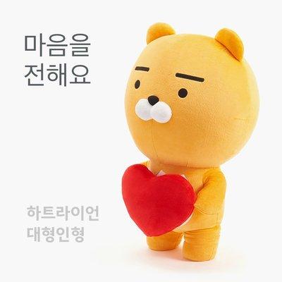 韓國 Kakao Friends - Plush Doll 35cm-Heart Ryan