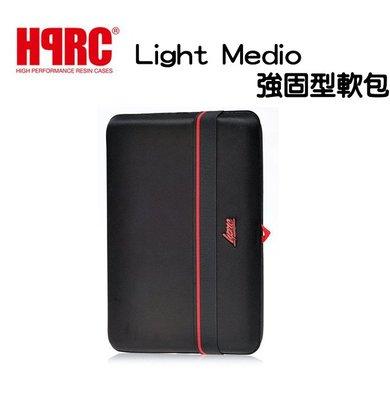 【EC數位】HPRC LIGHT Medio 強固型 軟包套組 內箱硬殼袋子