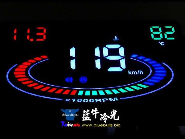 【藍牛冷光】E300 OBD HUD 抬頭顯示器 時速 轉速 水溫 電壓 瞬間油耗 故障燈 超速/水溫過高/電壓過低警示