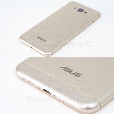 【GooMea】原裝金屬黑屏Asus華碩ZenFone 3 Max 5.5吋 ZC553KL展示模型Dummy樣品假機上