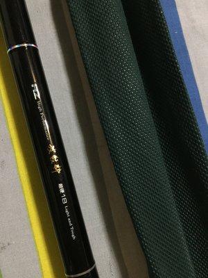 日本製 DAIWA HZ HVF 波紋粋 超硬調18 十八尺 鯉竿 福壽竿 池釣竿 野釣竿 頂級銘竿 收藏品稀有 可刷卡