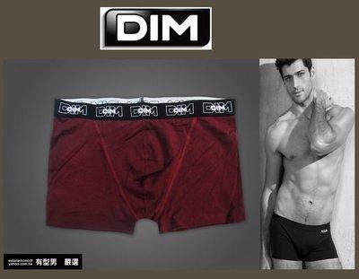 有型男~ DIM VS CK內褲 Underwear 法國 cotton strech 深紅色黑帶 四角褲 S M L agnes b聯名   貝克漢