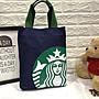 新款內置水杯位大容量星巴克帆布手提包飯盒包便當包媽咪包兒童補課包 厚帆布袋(大款) 隨行杯環保手提袋便當袋