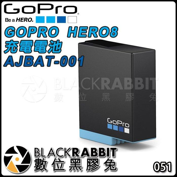 數位黑膠兔【 GOPRO HERO 8 充電 電池 AJBAT-001 】 1220mAh 鋰離子 備用 更換