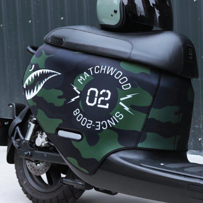 【Matchwood直營】Matchwood Gogoro 2系列 防刮車套 迷彩雙面黑綠鯊魚款 騎乘版  預購優惠