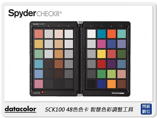 ☆閃新☆Datacolor Spyder Checkr 48色色卡 智慧色彩調整工具 (DT-SCK100,公司貨)