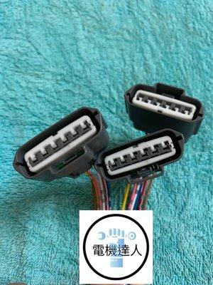 《電機達人》裕隆 NISSAN MARCH B14 341 CE HV (6P) 分電盤插頭 插座 接頭 分電盤