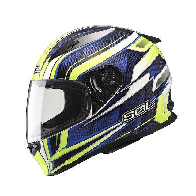 SOL安全帽,SF2M,新世紀/白藍