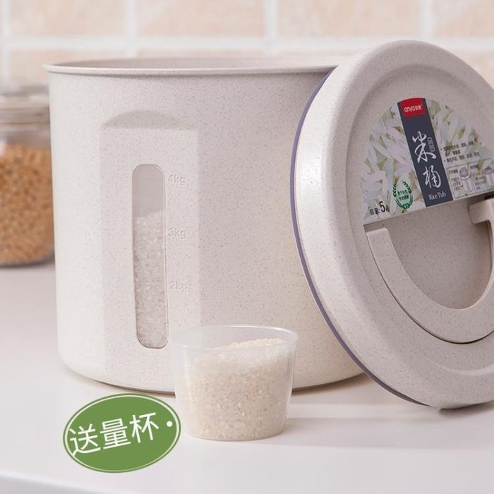現貨/安雅密封米桶麥纖維加厚儲米箱防蟲防潮米缸大米收納盒放米糧面粉109SP5RL/ 最低促銷價