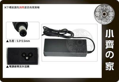 小齊的家 全新 12V 3A 15吋 17吋 19吋 LCD TV 液晶螢幕 通用 變壓器 國際電壓輸入