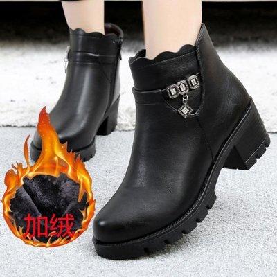 中年女靴子加絨女鞋保暖皮鞋婦女士棉鞋中...