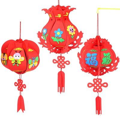 雜貨小鋪 兒童手工diy制作燈籠EVA...