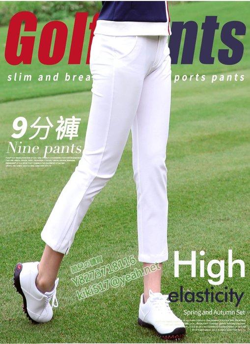 酷兒の體育 新款!PGM 高爾夫褲子 女士九分褲 夏季球褲 高彈修身 中腰長褲 兩條免運