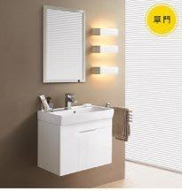 誠寶衛浴 KARAT 防水浴櫃鏡組(不含水龍頭) MIRA米萊簡約系列
