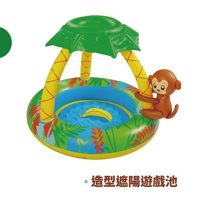 【Treewalker露遊】造型遮陽遊戲池 防晒 小猴子親子趣味 小朋友最愛禮物 新款酷夏瘋狂促銷