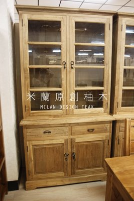 【米蘭柚木傢俱】老柚木系列 - 書櫃、收納櫃『全館批發價活動!』『預購』