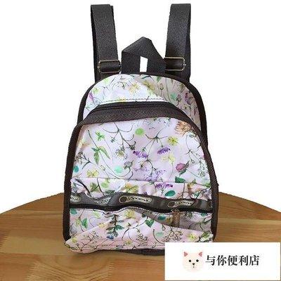 Lesportsac 粉色繁花 迷你雙肩後背包 7418#与你便利店#