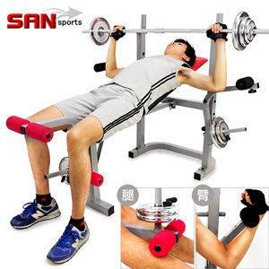 【推薦+】SAN SPORTS 重力訓練舉重床C121-307重量訓練機.啞鈴椅.蝴蝶機.綜合運動健身器材哪裡買